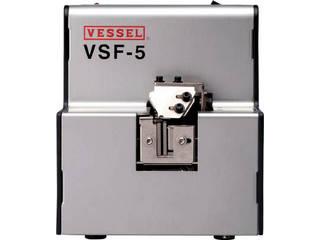 VESSEL/ベッセル スクリューフィーダー(ネジ供給機) VSF-5
