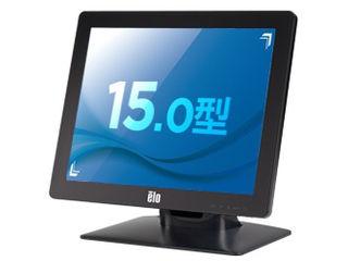 ブラック 豊富な品 5線式抵抗膜方式 ゼロベゼル 最大解像度1024×768の15.0型TFT-LCDを採用 チルトスタンドを取り外しても使用可能 タッチパネル システムズ USB コンボ お得なキャンペーンを実施中 15.0型TFTタッチパネル RS232Cコントローラ内蔵 ET1517L-7CWB-1-BL-ZB-G 抵抗膜式