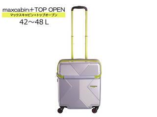 KYOWA/協和 HD トップオープンマックスキャビン スーツケース【42~48L】(シルバー)