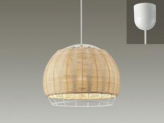 DAIKO/大光電機 DXL-81304 ラタン食卓LEDペンダント 3灯 [藤]※ランプ付き