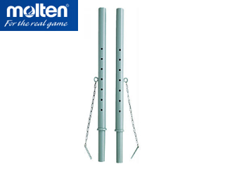 molten/モルテン BMSETSTN ソフトバレーボール室内用補助支柱セット