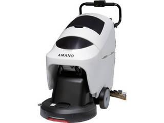 【組立・輸送等の都合で納期に4週間以上かかります】 AMANO/アマノ 【代引不可】自走式床洗浄機 クリーンバーニー EG-2aF
