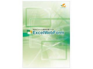 Excel(xls/xlsx形式)のシートをHTMLテーブルに展開するWebフォーム開発支援ツール。アプリケーションと開発ツールを収録 アドバンスソフトウェア ExcelWebForm 納期にお時間がかかる場合があります