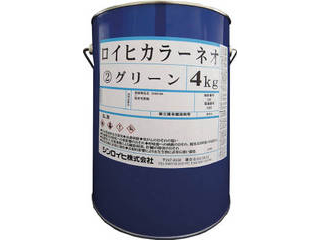 SINLOIHI/シンロイヒ ロイヒカラーネオ 4kg レモン 21450