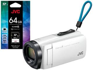 JVC/Victor/ビクター GZ-R470-W(ホワイト)+CU-U11031 SDXCカード 64GBセット【r470set】【everiosdset】 【ビデオカメラ】