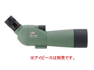 KOWA/コーワ TSN-601 スポッティングスコープ ノーマルレンズ/傾斜型