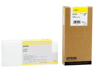EPSON/エプソン PX-H10000/H8000用インク 350ml イエロー