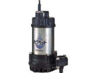 Kawamoto/川本製作所 排水用樹脂製水中ポンプ(汚水用) WUP3-406-0.25TG