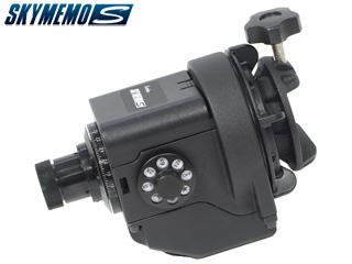 KENKO/ケンコー スカイメモS-BK(ブラック) ポータブル赤道儀
