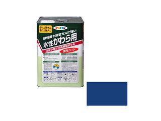ASAHIPEN/アサヒペン 水性 かわら用 14L スカイブルー