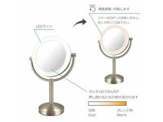 アイキャッチ EC012LXAC-5X 真実の鏡Luxe-両面ビッグ型 【LED付拡大鏡】【調色機能付】