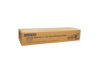 FUJIFILM/フジフイルム ST-1用高耐光感熱紙 白地黒 594×60 2本入 STL594BK