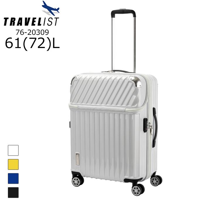 TRAVELIST/トラベリスト 76-20309 MOMENT トップオープン 拡張機能付き スーツケース(72L/ホワイトカーボン)