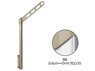 KAWAGUCHI/川口技研 EPL-55-SB 腰壁用ホスクリーン 上下式 EP型ロングタイプ (シルバー+ライトブロンズ)