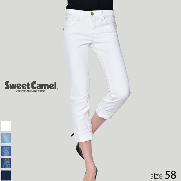 Sweet Camel/スウィートキャメル レディース ロールアップストレート デニム パンツ (01 ホワイト 白/サイズ58) SA-9312