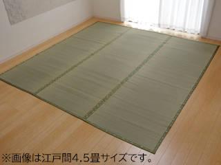 IKEHIKO/イケヒコ【メーカー直送代引不可】 6305136