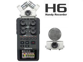 別売りオプション品とのセットもございます! ZOOM/ズーム ZOOM H6 (H-6) Handy Recorder 【CUBASE LE付属】 【ハンディレコーダー/ICレコーダー】【ZMH6SS】