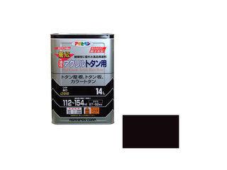 ASAHIPEN/アサヒペン 油性高級アクリルトタン用 14L 新茶