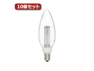 YAZAWA YAZAWA C32形LEDランプ電球色E12クリア10個セット LDC1LG32E123X10