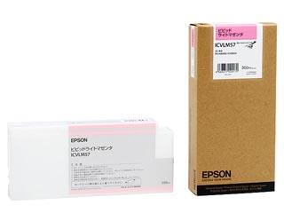 EPSON/エプソン PX-H10000/H8000用インク350ml ビビットライトマゼンタ 納期にお時間がかかる場合があります