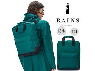 RAINS/レインズ 本格防水■レインデイパック/12L【ティール】■Scout Bag 防水 撥水 バッグ 鞄 レイングッズ 雪 雨 ユニセックス 男女兼用 通勤 通学