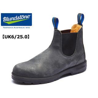 Blundstone/ブランドストーン BS1478-056 オイルレザー サイドゴアブーツ ユニセックス 【UK6/25.0cm】 (ラスティックブラック)