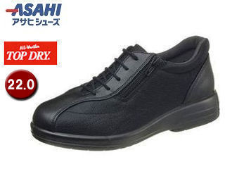ASAHI/アサヒシューズ AF38621 TDY38-62【22.0cm・3E】 (ブラック)