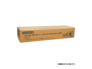 FUJIFILM/フジフイルム ST-1用高耐光感熱紙 白地黒 915×60 2本入 STL915BK