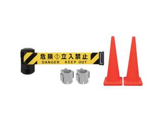 CHUHATSU/中発販売 Reelex 自動巻き バリアリールLongトールコーンタイプ コーン2本付 BRS-606BTC