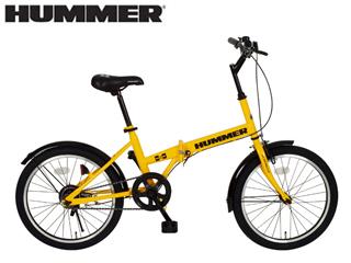HUMMER/ハマー MG-HM20R 20型折りたたみ自転車 (イエロー) メーカー直送品のため【単品購入のみ】【クレジット決済のみ】 【北海道・沖縄・離島不可】【日時指定不可】商品になります。