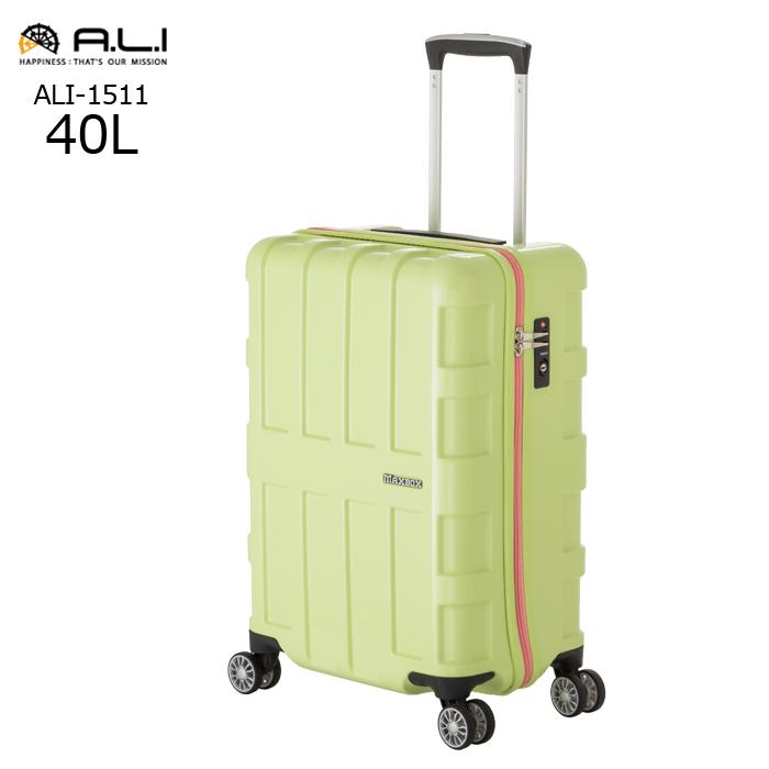 A.L.I/アジア・ラゲージ ・ALI1511 MAXBOX /マックスボックス スーツケース 【40L】(ライトグリーン) 旅行 キャリー 機内持ち込み 小さい 国内 Sサイズ 大容量
