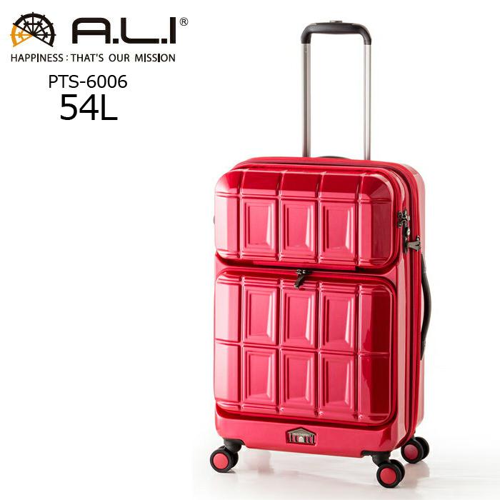 A.L.I/アジア・ラゲージ PTS-6006 PANTHEON/パンテオン 拡張 フロントオープンキャリー 【54L+8L】 (パープリッシュピンク)