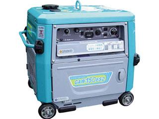 Denyo/デンヨー 【代引不可】小型エンジン溶接機 超低騒音型 GAW-150ES2