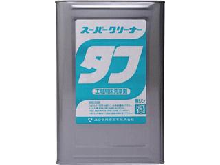 YUSHIRO/ユシロ化学工業 スーパークリーナータフ 3120004721
