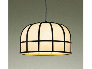 ENDO/遠藤照明 ERP7247B 和風ペンダントライト メハジキ仕上(黒)【電球色】ランプ付