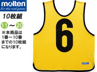 molten/モルテン GB0212-Y ゲームベストジュニア 10枚組 (黄) 【11~20番】