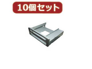 変換名人 変換名人 【10個セット】 Slimドライブ 2台マウント DM-SD2/50X10