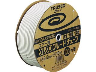 TRUSCO/トラスコ中山 ウレタンブレードチューブ 6.5X10 100m ネオグレー TOP-6.5-100NG