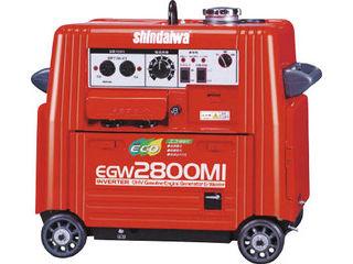 YAMABIKO/やまびこ 【代引不可】shindaiwa エンジン溶接機・兼発電機 135A EGW2800MI