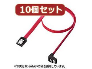 サンワサプライ 【10個セット】サンワサプライ 下L型シリアルATA3ケーブル TK-SATA3-03SLX10