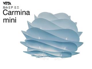 ELUX/エルックス 02061-TL テーブルライト VITA Carmina mini/カルミナミニ (アズール) 【コード:ホワイト】電球別売