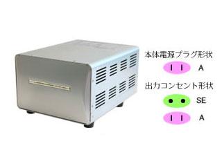 カシムラ NTI-119 海外国内用大型変圧器 【220-240V/3000VA】