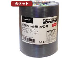 HIDISC/ハイディスク HI DISC 【6セット】 DVD-R(データ用)高品質 100枚入 TYDR47JNS100BX6