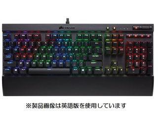 CORSAIR/コルセア 【Cherry MX RGB採用】メカニカルゲーミングキーボード K70 LUX RGB MX Red CH-9101010-JP