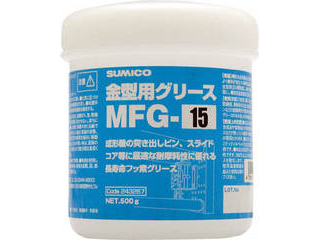 【組立・輸送等の都合で納期に4週間以上かかります MFG-15】 SUMICO/住鉱潤滑剤【代引不可】金型用グリース MFG-15 500G 500G 243267, collectionSHIBA Store:9a685dd3 --- officewill.xsrv.jp