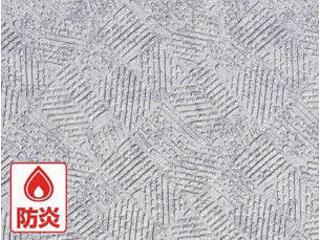 MEIWA/明和グラビア 【代引不可】屋外用床材 IRF-1022 91.5cm幅×10m巻 GY IRF-1022