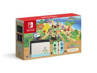 ★おひとり様1点限り 任天堂 Nintendo Switch あつまれ どうぶつの森セット