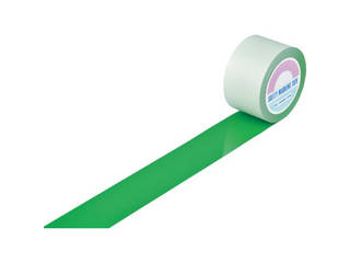 J.G.C./日本緑十字社 ガードテープ(ラインテープ) 緑 75mm幅×100m 屋内用 148092