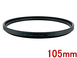 MARUMI/マルミ DHG スーパーレンズプロテクト 105mm (ブラック)
