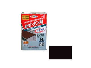 ASAHIPEN/アサヒペン 油性トタン用 14L 新茶